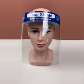 FDA Face Shields